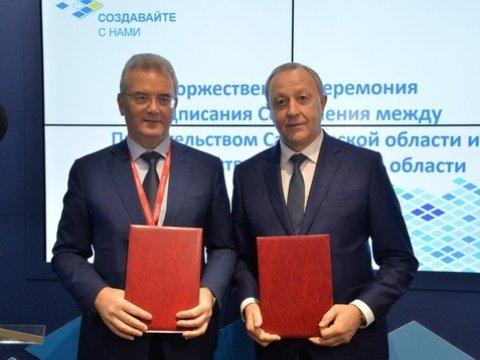 Пензенский губернатор учавствует вработе инвестфорума вСочи