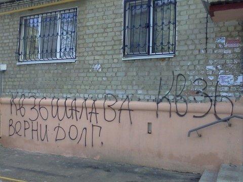 Саратовские коллекторы грозились группой изнасиловать девушку иеемаму
