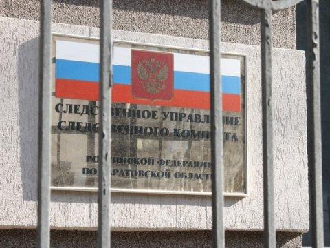 Саратовские следователи обвинили экс-замначальника УФСИН вполучении взятки
