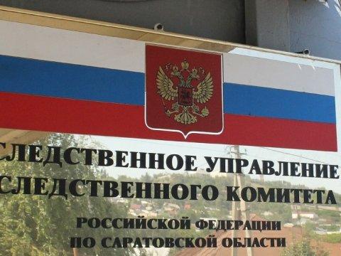 ВСаратове заместитель главврача «скорой» отделался штрафом запринуждение ктруду подчиненных