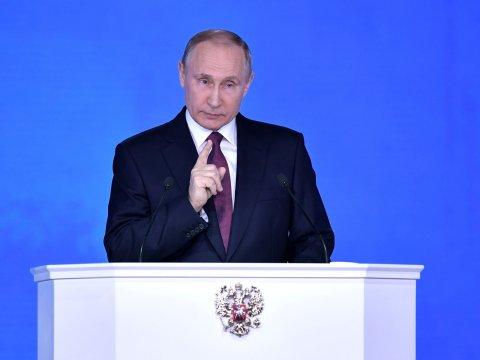 СовБез ООН соберется позапросу РФ в18:00 помск