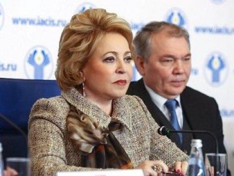 Матвиенко пообещала точечный и больной ответ насанкции США