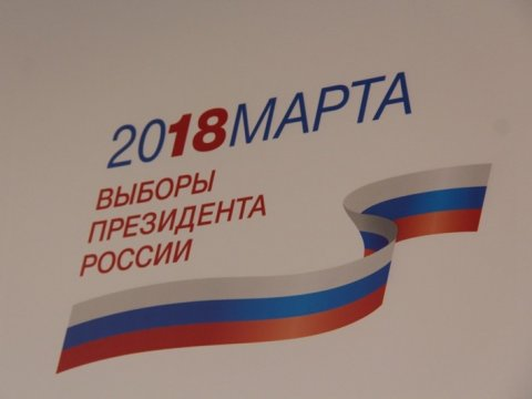 678 человек могли проголосовать два раза навыборах президента— ЦИК
