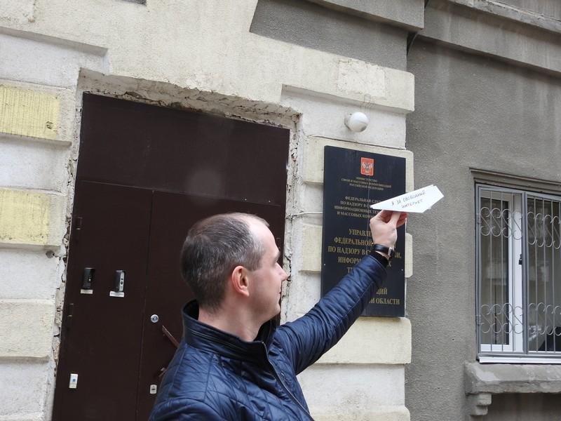 Треть россиян не поддерживают передачу властям ключей от переписок