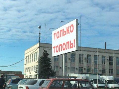 Обвиняемый вкоррупционных злодеяниях Олег Тополь сохранял вбанках 44 млн руб.