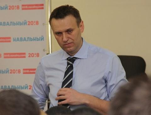 Власти Российской Федерации должны выплатить Навальному €2 тыс