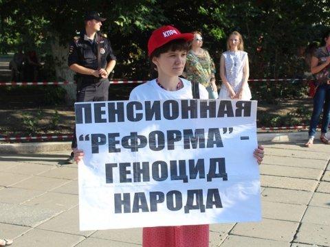 Протестные настроения граждан России увеличились впервый раз с2009 года