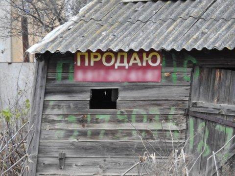 В Марксе шесть соток государственной земли продали за 5,5 тысячи рублей