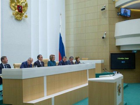 Путин поручил отыскать деньги напенсионные изменения