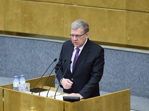 Кудрин: В ближайшие 20 лет РФ не сможет торговать с Европой за рубли