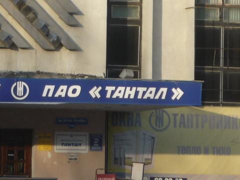 банкротство предприятий саратов
