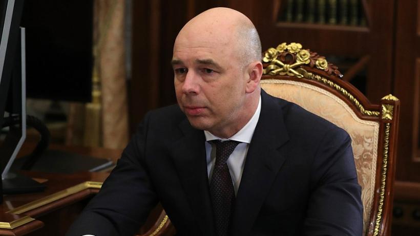 Силуанов будет куратором Курганской, а не Саратовской области