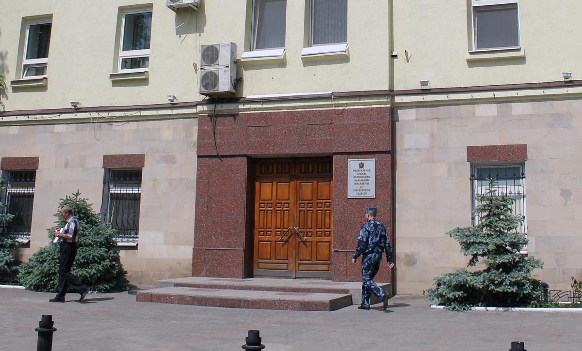 Еще 14 потерпевших сообщили о пытках в саратовской больнице ФСИН