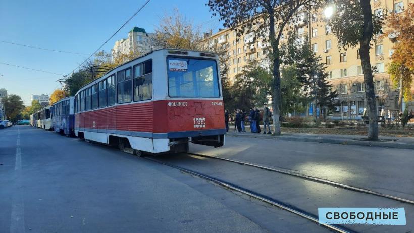 В центре Саратова встали трамваи и троллейбусы