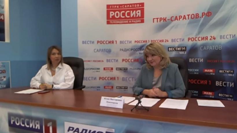 В Саратовской области с начала года зарегистрировано более 10 тысяч новых семей