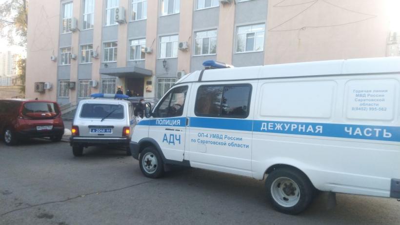 В Саратове административное здание эвакуировали из-за сообщения об угрозе