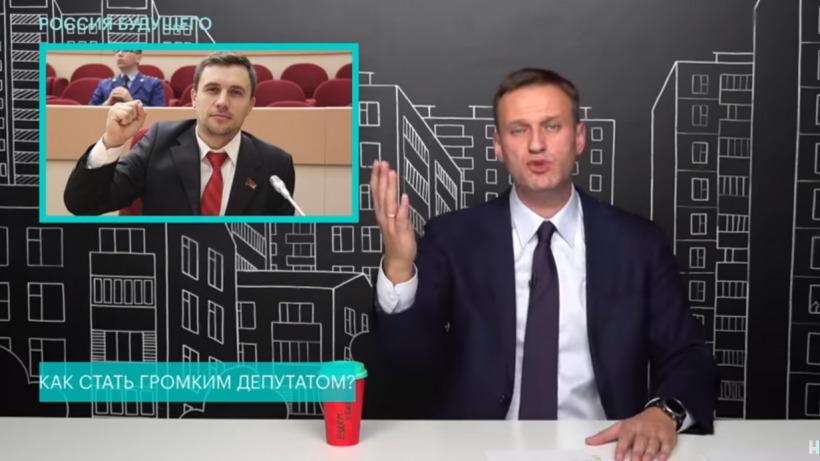 Рупор в облдуме. Навальный назвал саратовского коммуниста Бондаренко «классным чуваком»