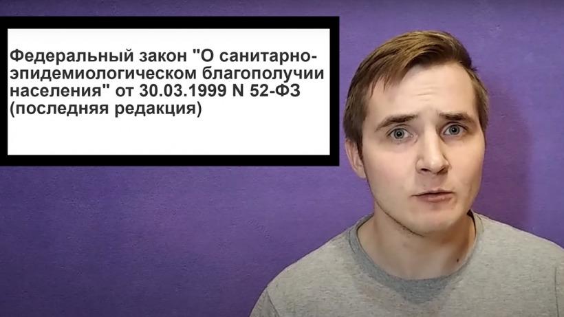 Балаковский активист планирует через суд отменить «карантин Радаева»
