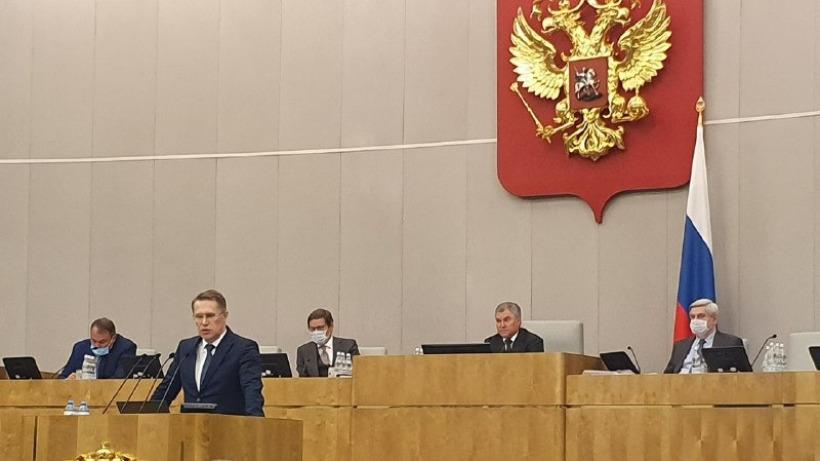 Володин снова не надел маску на заседание Госдумы, но рассказал еще о двух депутатах с COVID-19