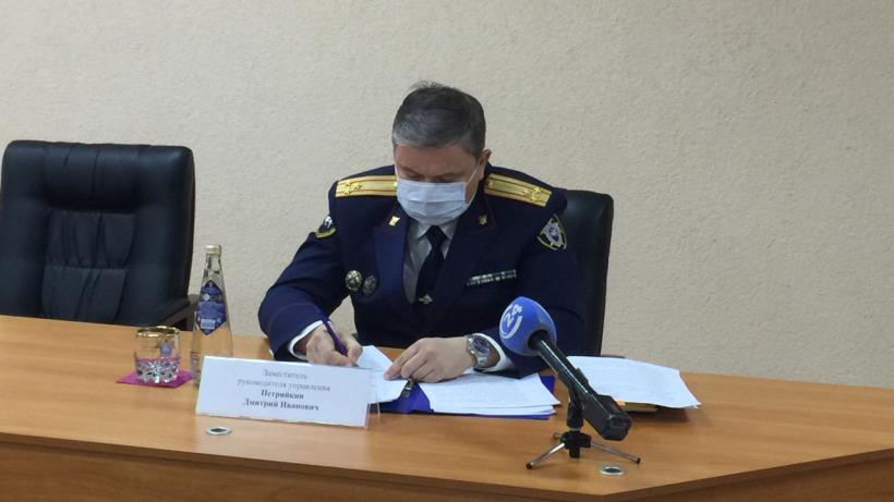 Материалы проверки по Курихину вернули из СКР в полицию на доработку
