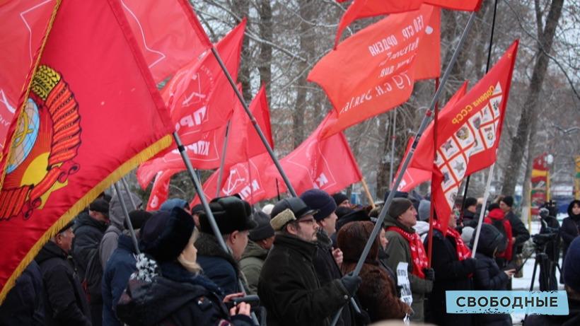 Саратовские коммунисты согласились сократить число митингующих по просьбе мэрии