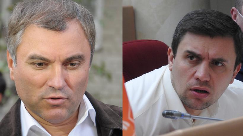 Володин прокомментировал намерение Бондаренко составить ему конкуренцию на выборах