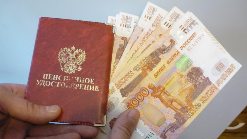 Предпенсионный возраст в россии льготы как по ипк рассчитать пенсию в 2021
