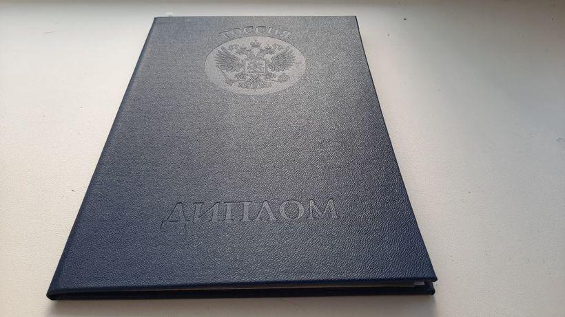 Чиновник Екатериновской администрации устроился на работу по поддельному диплому