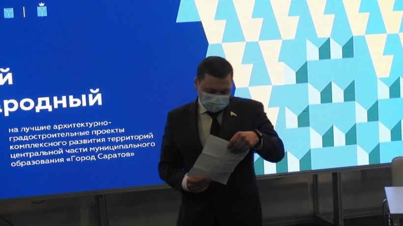 В конкурсе проектов реконструкции центра Саратова победила дружба