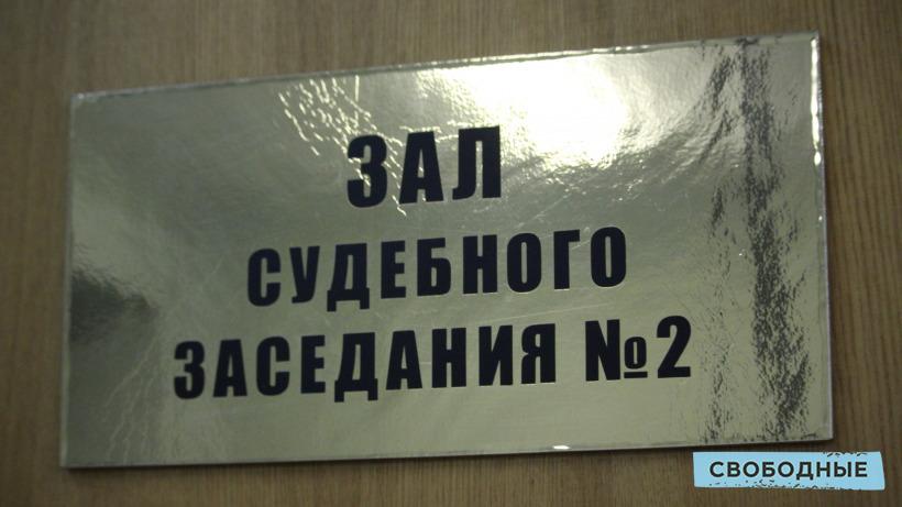 Уголовное дело о мошенничестве в Саратовстате передано в суд
