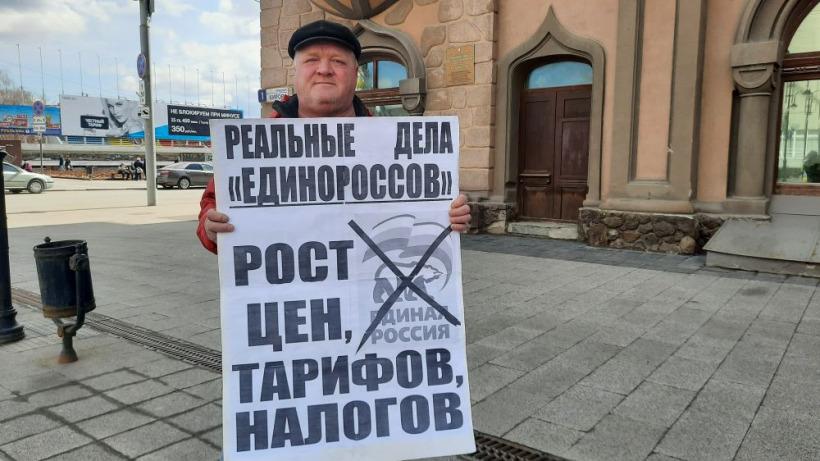 Пикет в Саратове: коммунисты продолжили изобличать «реальные дела единороссов»