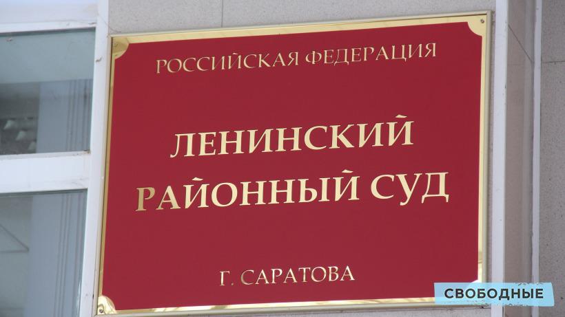 Бывший саратовский депутат-единоросс Беликов оправдан по делу о мошенничестве на 450 миллионов