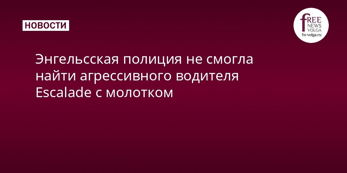 fn-volga.ru
