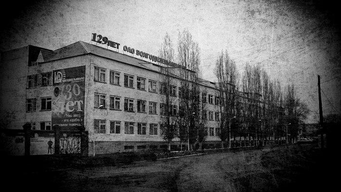ОАО «Волгодизельаппарат»