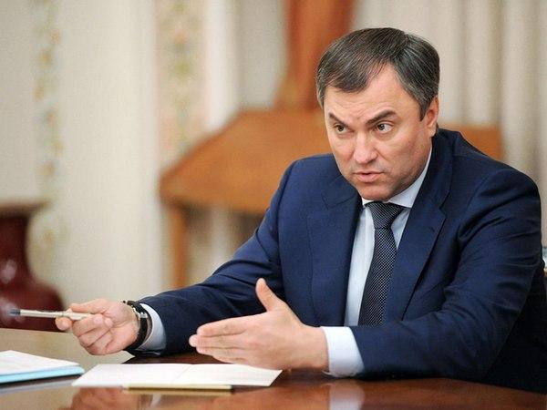 Володин пообещал расселить аварийные дома впредместье Саратова