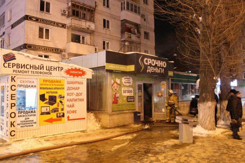 офис срочно деньги адрес в ульяновске