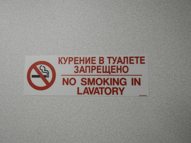 Праздником успения, картинки в туалете не курить