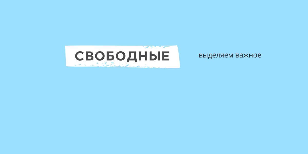 Картинки по запросу FreeNews-Volga